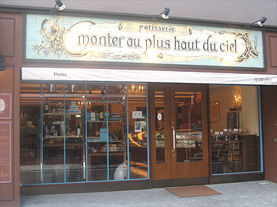 patisserie mont plus