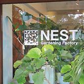NEST Gardening Factory