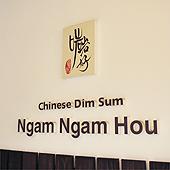 Ngam Ngam Hou