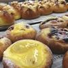 Boulangerie bienvenue