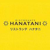 リストランテ ハナタニ